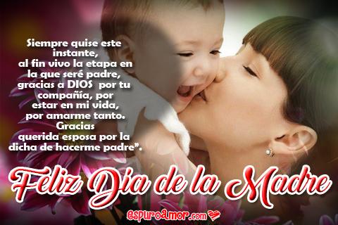 Imagen del Día de la Madre con Frases de Amor para Esposa, bendición de Dios